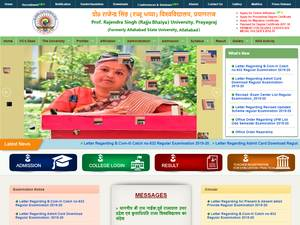 Allahabad State University's Website Screenshot