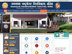 Jananayak Chandrashekhar University's Website Screenshot