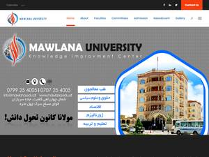Mawlana University's Website Screenshot