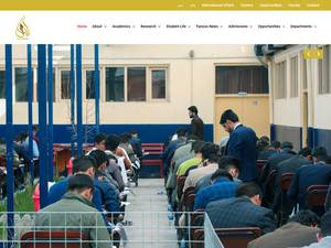 Fanoos Institute of Higher Education's Website Screenshot