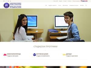 Banja Luka College of Communications Screenshot