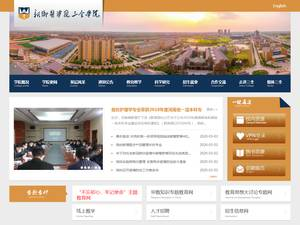 SanQuan Medical College's Website Screenshot