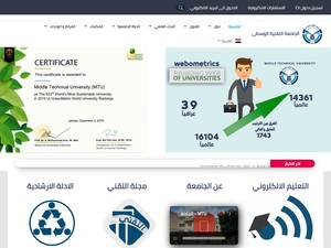 Middle Technical University's Website Screenshot