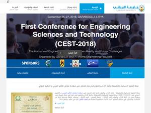 Al-Mergib University's Website Screenshot