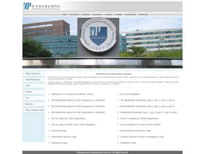 Information and Communication University's Website Screenshot