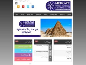 Merowe University of Technology's Website Screenshot
