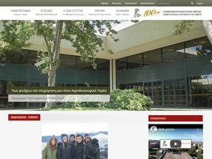 Agricultural University of Athens's Website Screenshot