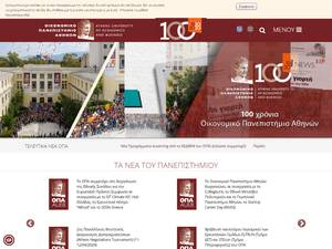 Athens University of Economics and Business's Website Screenshot