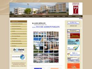 Technological Educational Institute of Peloponnese's Website Screenshot