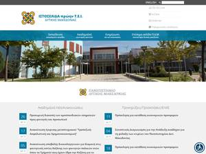 Technological Education Institute of Western Macedonia's Website Screenshot