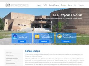 Technological Educational Institute of Central Greece Screenshot