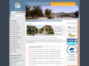 Technological Education Institute of Larissa's Website Screenshot