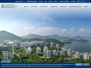 The Hong Kong University of Science and Technology Screenshot