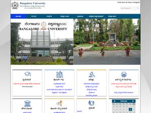 Bangalore University Screenshot
