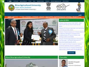 Birsa Agricultural University Screenshot