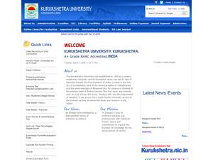 Kurukshetra University Screenshot