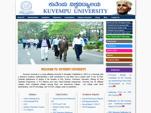 Kuvempu University Screenshot