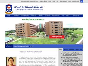 Gono Bishwabidyalay's Website Screenshot
