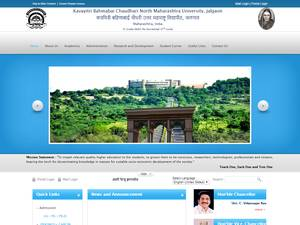 North Maharashtra University Screenshot