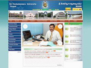Sri Venkateswara University's Website Screenshot