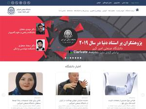 Amirkabir University of Technology's Website Screenshot