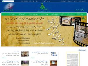 Alzahra University's Website Screenshot