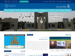 Ferdowsi University of Mashhad Screenshot