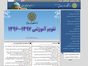 Imam Sadiq University's Website Screenshot