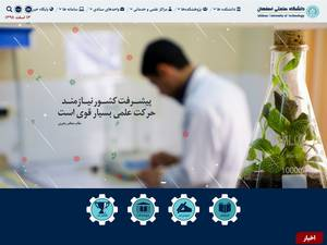 Isfahan University of Technology Screenshot