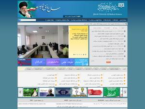 Qazvin University of Medical Sciences's Website Screenshot