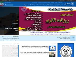 Razi University Screenshot