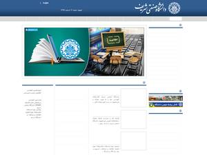 Sharif University of Technology Screenshot