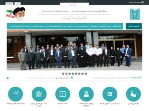 Tabriz University of Medical Sciences Screenshot