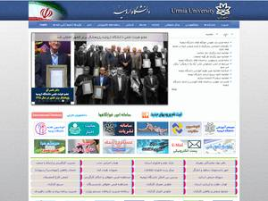 Urmia University Screenshot