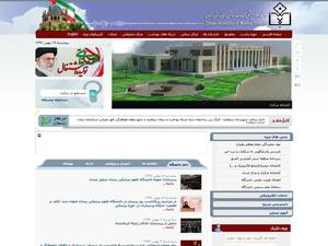 Zanjan University of Medical Sciences's Website Screenshot