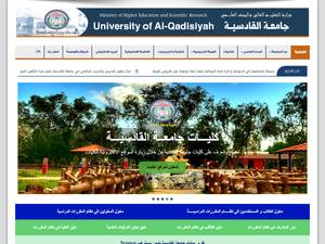 University of Al-Qadisiyah's Website Screenshot