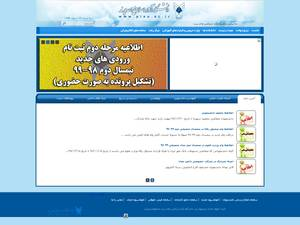 Islamic Azad University, Parand Screenshot