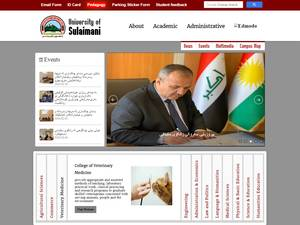 University of Sulaimani's Website Screenshot