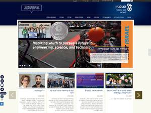 Technion - Israel Institute of Technology's Website Screenshot