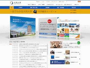 Daido University Screenshot