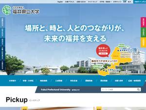 Fukui Prefectural University Screenshot