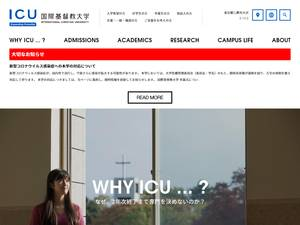 International Christian University Screenshot