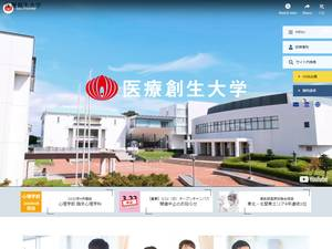 Iwaki Meisei University Screenshot