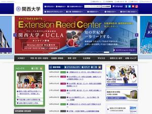 Kansai University's Website Screenshot