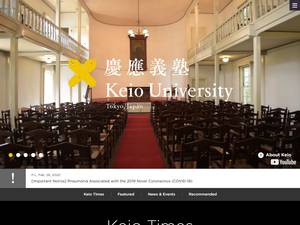 Keio University's Website Screenshot