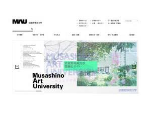 musashino art university ranking review