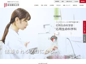 Niigata University of Pharmacy and Applied Life Sciences's Website Screenshot