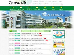 The University of Okinawa's Website Screenshot