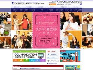 Osaka Gakuin University's Website Screenshot