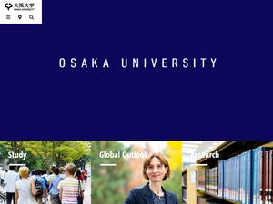 Osaka University's Website Screenshot